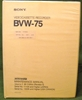 Afbeeldingen van Sony BVW-75 Maintenance Manual Volume 2 6th Edition (Revised 5)
