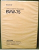 Afbeeldingen van Sony BVW-75 Volume 1 2nd Edition (Revised 3)