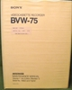 Image de Sony BVW-75 Volume 1 3rd Edition (Revised 1)