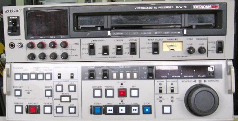 Afbeelding van SONY BVW-70 Beta SP, sn11373; Not Working