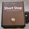 Picture of Short Stop Mute Switch by ProCo