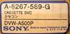 Image de Sony DVW-A500P Elevator mechanism, NOS