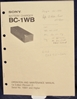 Image de Sony BC-1WB Operation and Maintenance Manual 1st Edition (Revised 2)