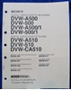Afbeeldingen van Sony DVW-A500/500/(A500/1)/(500/1)/A510/510/CA510 Installation Manual 1st Edition (Revised 6)