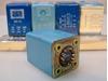 Image de Sescom MI-11 Microphone Input transformer